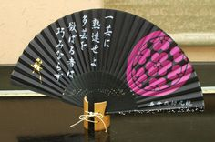thentic Japanese Hand Fan - Chosokabe (Silk Model) $15.00  Bask in the beauty of classic Japanese Hand Fans. Pronounced SENSU in Japanese, they're not only used for cooling oneself off on a hot summer day, they're also intended to bring life to your home. Perfect for home decoration, the allure of Japanese Fans is connected to their thousands of years of history.
