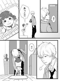 Manga, My Favorite Things, Comics, Anime, Manga Anime, Manga Comics, Cartoon Movies, Cartoons, Anime Music