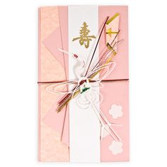 japanese crane gift wrapping