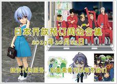 Manga, Baseball Cards, Sports, Hs Sports, Sleeve, Manga Comics, Sport