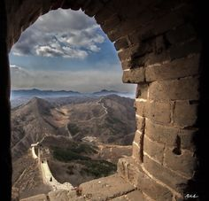 A guard tower on the Great Wall of China.