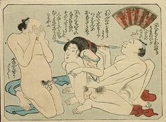 Keep Your Resolutions: The Seven Deadly Sins As Represented in Shunga Japanese Colors, Japanese Prints, Japanese Art, Kuniyoshi, I Gen, Floor Colors, The Seven, Seven Deadly Sins, Woodblock Print