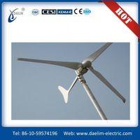 Low rpm wind turbine alternator wind generator price wind energy generator