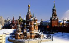 In Moscow, as well as in more than 250 cities in the world, DotTransfers is a guarantee of excellence in private transfers.