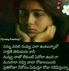 Deep Love Failure Quotes In Telugu Love Failure Feelings Letters