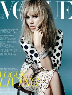 Vogue Korea March 2014