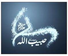 #ayet #ayetikerime #kuran #islam #islamic Hıyanet Edenleri Savunma