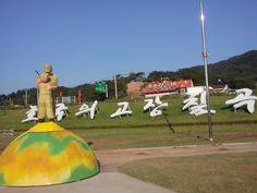 낙동강 세계 평화 문화 대축전 - Google 검색