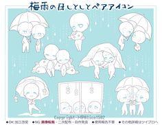 """⁂ありこ บนทวิตเตอร์: """"最近雨増えてきたよねって。梅雨の前準備にご自由にどうぞ~画像転載はおやめくださいね。#しとしとペアアイコン… """""""