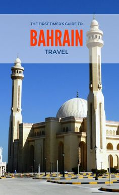 If you're considering travelling in Bahrain, allow me to get you started with a run down of some of the best things to do and see!