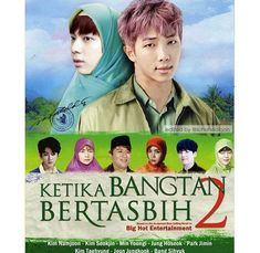 Highest rank in BTS in Fanfiction © by ladycha… # Fiksi penggemar # amreading # books # wattpad Bts Meme Faces, Memes Funny Faces, Funny Kpop Memes, Stupid Funny Memes, Bts Memes, Bts Funny Videos, Bts Face, Jungkook Cute, Funny Arabic Quotes