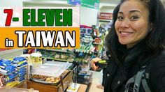 7-Eleven in Taiwan  (Video)