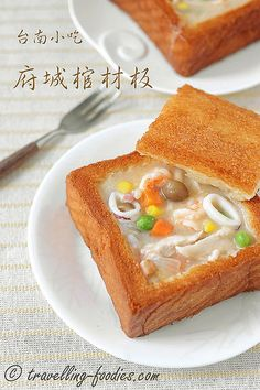 chowder in fried toast (Coffin Plank, Guan Cai Ban) | Tainan Taiwanese food