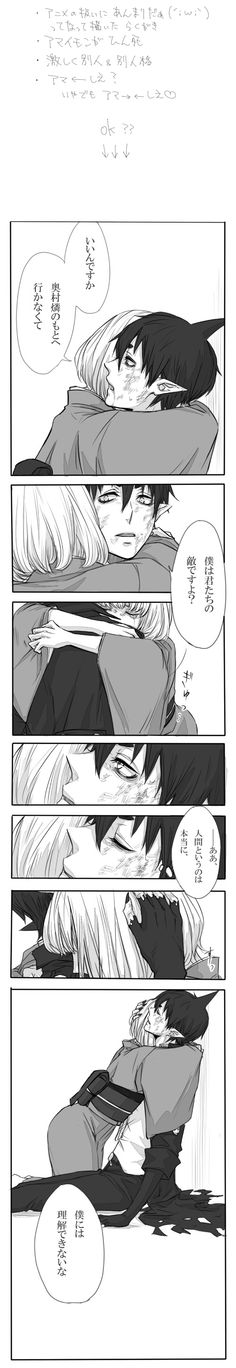 Tags: Anime, Comic, Ao no Exorcist, Amaimon, 325 Jojo