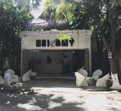 🍦 TULUM - YUCATÁN  Origami, the best ice cream place to have artisanal helados in Tulum