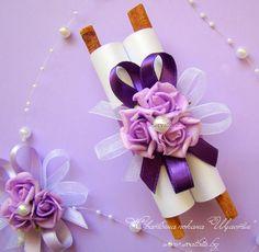 www.svatbite.bg / Сватбена покана Щастие / Wedding invitation Happiness