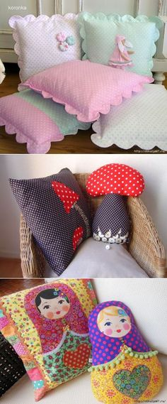 Великолепные подушки