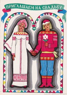 Russian Wedding invitation 1980, Traditional costume unused blank note card, greeting card, Soviet vintage invite kokoshnik by SovietPostcards Buy here: http://ift.tt/2aigDSZ