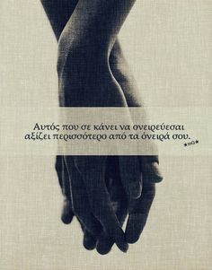 Find images and videos about greek quotes and ★mg★ on We Heart It - the app to get lost in what you love. Night Quotes, Book Quotes, Me Quotes, Romantic Words, Different Quotes, Greek Words, Greek Quotes, I Love Books, Love Words