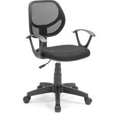 Cadeira de Escritório Office Plus Preta - Mainstays