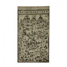 (12AA) A Map of Mount Emei (Rubbing Edition) n\A Map of Mount Emei (Rubbing Edition) 1170X550mm / MAD on Collections - Browse and find over 10,000 categories of collectables from around the world - antiques, stamps, coins, memorabilia, art, bottles, jewellery, furniture, medals, toys and more at madoncollections.com. Free to view - Free to Register - Visit today. #DecorativeArts #Asian #MADonCollections #MADonC