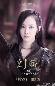 f(x)'s Victoria and her hot pictures from her drama 'Ice Fantasy' ~ Wonderful Generation