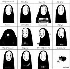 унесенные призраками безликий - Поиск в Google