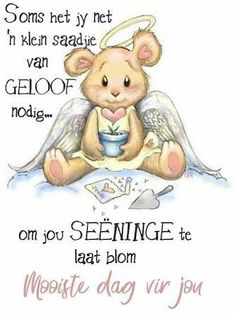 Plant love Let it grow Evening Greetings, Good Morning Greetings, Good Morning Wishes, Day Wishes, Cute Good Morning Quotes, Good Night Quotes, Cartoon Quotes, Cartoon Pics, Lekker Dag