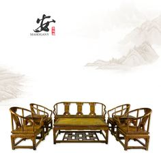 268 chinese rosewood table chair set - 8 pc hand sofa set