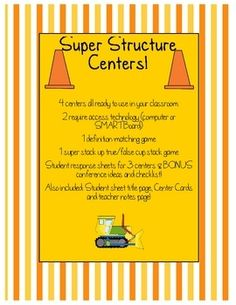 $3.00 Super Structure Centers! Perfect for grade three Stable Structures unit!! 4 Centers plus conference checklist! tpt-science-lessons