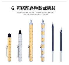 Magnet Capacitive Touch Pen