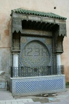 Fountain...Meknes, Morocco