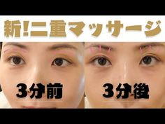 Beauty Care, Print Tattoos, Massage, Make Up, Eyes, Youtube, Face, Makeup, The Face