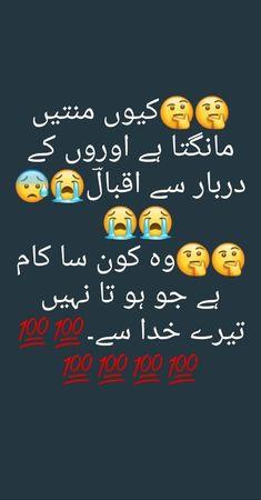 Poem Quotes, Poems, Funny Quotes, Life Quotes, Best Quotes In Urdu, Best Urdu Poetry Images, Urdu Poetry Romantic, Love Poetry Urdu, Poetry Funny