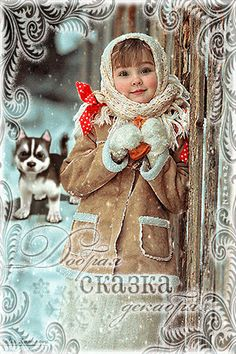 RUMA♥ CREADO -> В декабре.