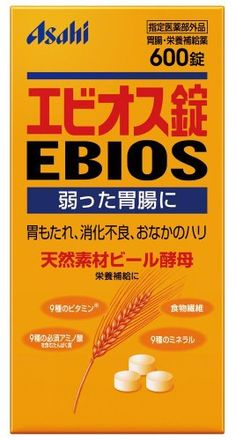 Ebios Supplement 600tablets * Read more  at the image link.  This link participates in Amazon Service LLC Associates Program, a program designed to let participant earn advertising fees by advertising and linking to Amazon.com.