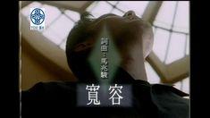 張信哲 Jeff Chang [ 寬容 ] 官方完整版 Karaoke MV