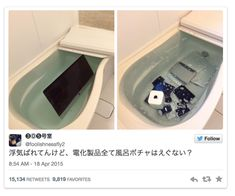Girlfriend Throws Cheating Boyfriend's Apple Products In Soapy Bathtub [Photos] Cheating Boyfriend, Caught Cheating, Clean Sheets, Weird News, Got Caught, Cheaters, Apple Products, These Girls, Me As A Girlfriend