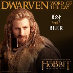 Dwarven word of the day - beer