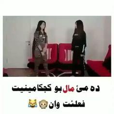 #zaxo #amad #barzan #halabja #kurdistan#duhok_zaxo_amedi_semel_akre_hawler_slimani_karkuk_#sex #kurdistan #makeup #kurdi... Kurdistan, Asian Dating, Makeup Tips, Boobs, Naked, Porn, Darth Vader, Let It Be, Sexy