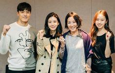 [Orion's Daily Ramblings] Lee Bo-young's 'Mother - Drama' Holds First Script Reading Lee Bo Young, Lee Jae Yoon, Han Ji Min, Korean Entertainment News, Japanese Drama, Best Tv, Korean Drama, Korean Fashion, Kdrama