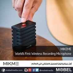 MIKEME: Worlds First Wireless Recording Microphone