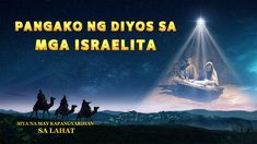 Watch All the Best Praise and Worship Music Videos of All Time. Most Praise and Worship Music Videos. So Happy to Live in the Love of God. Christ's Kingdom Is a Warm Home. Praise And Worship Music, Worship Songs, Praise God, Christian Music Videos, Christian Movies, Christian Christian, Films Chrétiens, Tagalog, Gods Promises