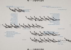 특별한 시신문 - 디지털 아트 · 브랜딩/편집, 디지털 아트, 브랜딩/편집, 브랜딩/편집