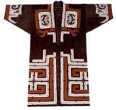 """The Foundation for Research and Promotion of Ainu Culture """"FRPAC"""""""