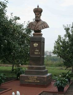 A new monument to the Emperor Alexander III was unveiled on August 23rd at the Annunciation Monastery in the Russian city of Nizhny Novgorod. The monument was sanctified by the Metropolitan of Nizhny Novgorod and Arzamas.