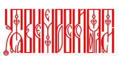 May 24- Holiday Slavonic system of writing and culture
