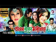 New Bangla Movie Hd Video, History, Videos, Youtube, Movies, Historia, Films, Hd Movies, Cinema