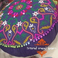 פוף רקום ברקמה ידנית  - Puff - hand made embroidery פוף רקום רקמה ידנית מרג'סטן