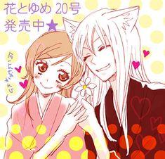 Tomoe ♥ Nanami